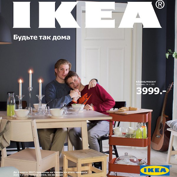 ikea-russia-gay-couple-coppia-catalogo-2
