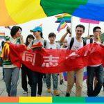 Cina: condannata azienda che aveva licenziato una persona transgender