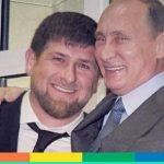 cecenia_campi