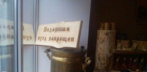 imprenditore_russo1